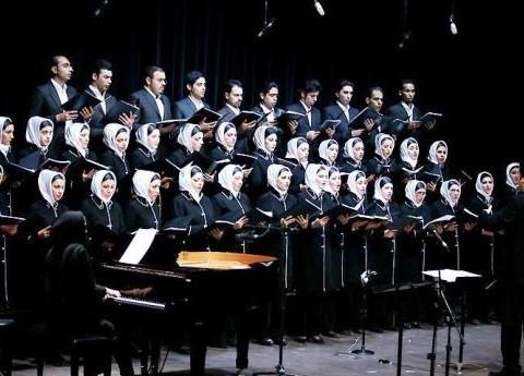 گروه کر پارسه