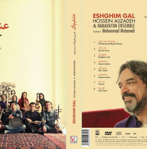 Eshghim Gal Album Cover-1