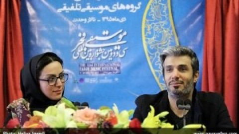 آریا عظیمی نژاد: شما در جشنواره موسیقی فجر گونهای متفاوت از آثار مرا خواهید شنید.