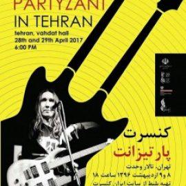 اجرای پارتیزانت لهستانی در تالار وحدت تهران در هشتم و نهم اردیبهشت