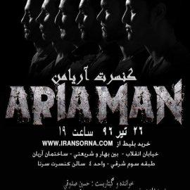 اولین اجرای زنده آریامن در سالن سرنا
