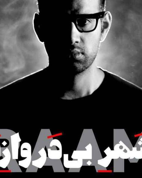 کینگ رام خواننده، نوازنده و آهنگساز ایرانی در سبک راک پست پانک است