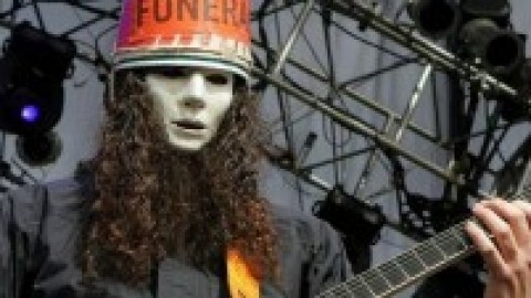 تب و نت Giant Robot Lesson از Buckethead