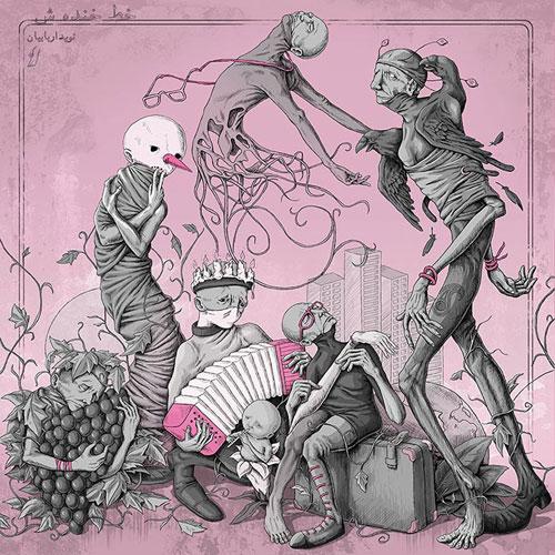 دانلود آلبوم Khate Khansash از نوید اربابیان