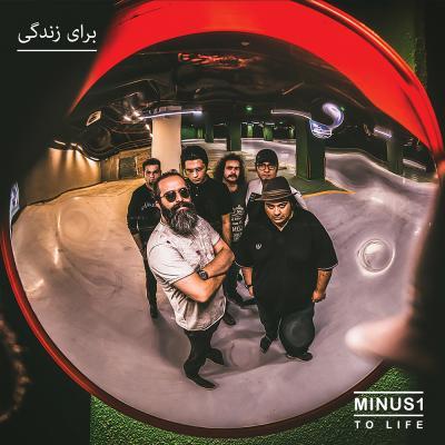 دومین آلبوم رسمی Minus1