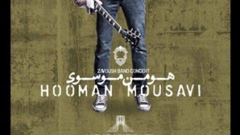 هومن موسوی به همراه گروه خود، زاوش میهمان استیج برج آزادی خواهد بود