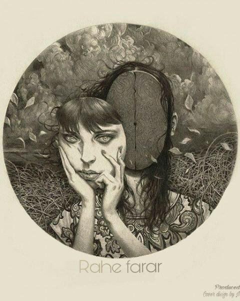 آلبوم راه فرار از soŘena
