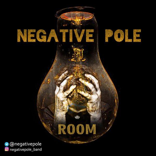 قطعه Room از گروه negative pole