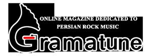 گراماتون مجله آنلاین موسیقی راک ایران و جهان