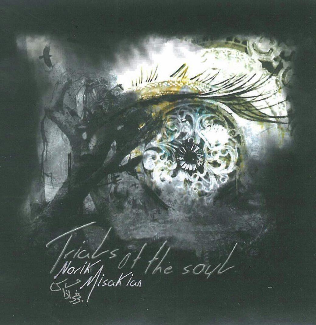 آلبوم trials of the soul