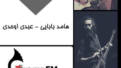 داستان راک ایران فصل دوم قسمت سوم