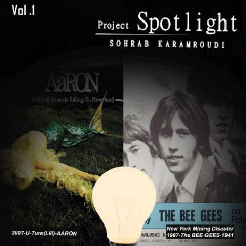 Project spotlight Vol.1 از سهراب کرم رودی