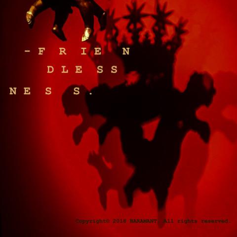 friendlessness آهنگ جدید گروه بارامانت