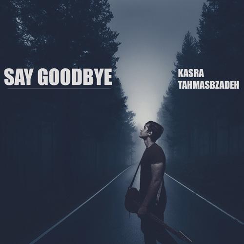 سینگل ترک Saygoodbye