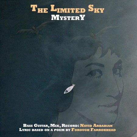 """قطعه """" راز """" از گروه the limited sky"""