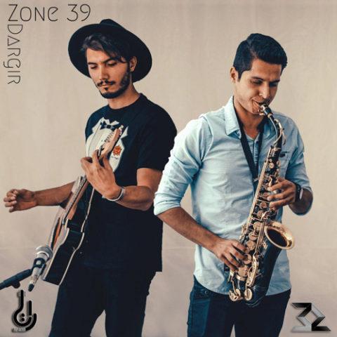 قطعه Dargir از گروه Zone 39