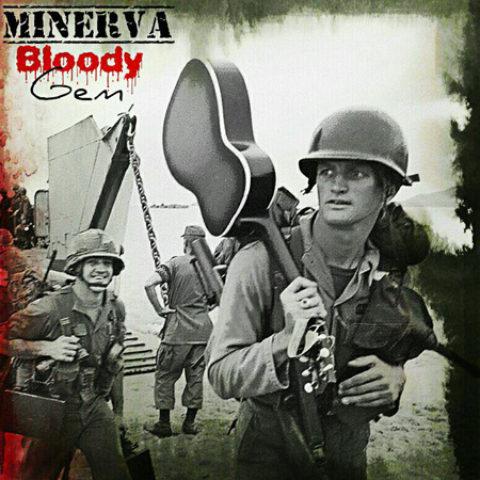 قطعه bloody Gem از گروه Mirnava