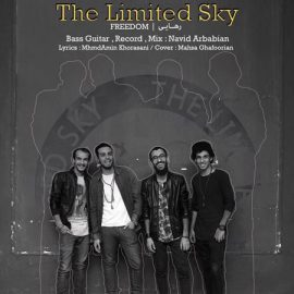 قطعه رهایی از گروه the limited sky