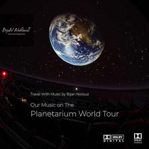 تور موسیقی جهانی آسمان نما پِلانِتاریوم به زودی آغاز میشود