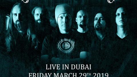 گروه آتریا 9 فروردین در دبی به اجرا میپردازد