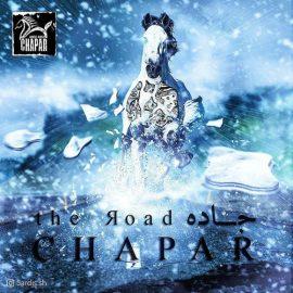 آلبوم The Road از chapar band