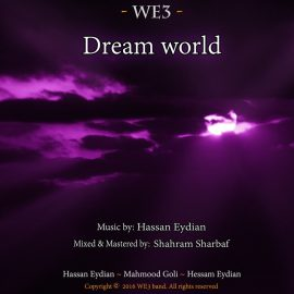 قطعه Dream world از we3 band