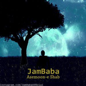 قطعه آسمون شب Painting With The SOUNDS از jambaba