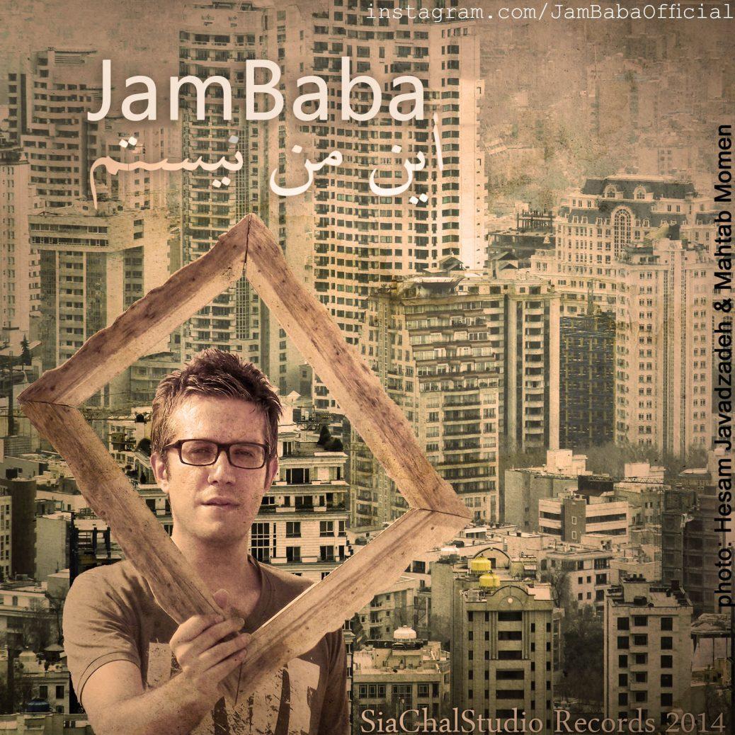 قطعه من نیستم از آلبوم Painting With The SOUNDS از jambaba