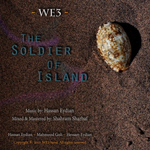قطعه The Soldier of Island از we3 band