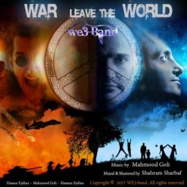 قطعه War leave the World از we3 band
