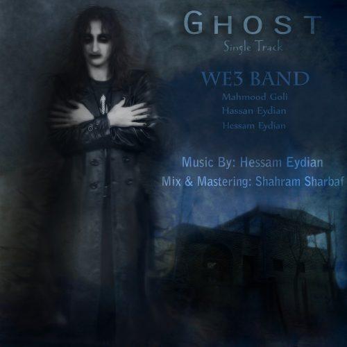 قطعه ghost از we3 band