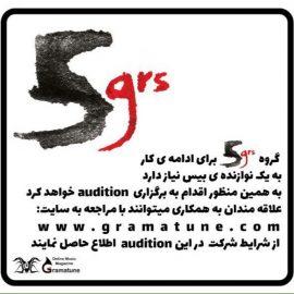 "audition گروه "" 5grs """