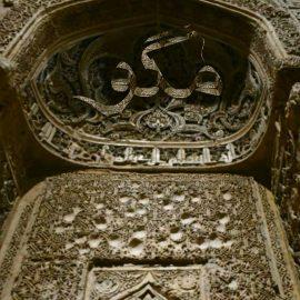 قطعه مسجد از گروه مگو