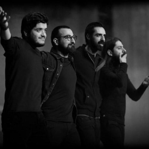 گروه چارتار در سال ۱۳۹۰ توسط آئین احمدی فر، آرش فتحی، آرمان گرشاسبی و احسان حائری تشکیل از فعالیت این گروه آلبومهای باران تویی، جاده میرقصد و دریا کجاست