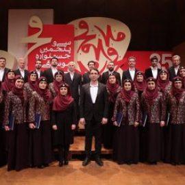 هنرنمایی نماینده ارمنستان در تالار رودکی