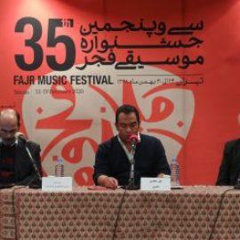 بداههنوازی در موسیقی ایران بررسی شد
