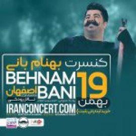 نصف جهان میزبان بهمن ماه پر اجرایی خواهد بود +عکس