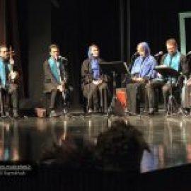 کنسرت گروه خنیا برگزار شد +عکس