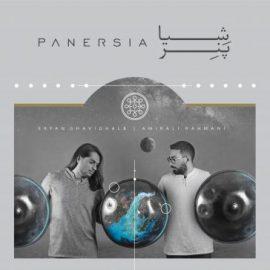 آلبوم «پنرشیا» با قطعات دونوازی هنگدرام منتشر شد