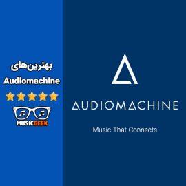 بهترینهای Audiomachine | مجموعه ۴۰ موسیقی تریلر حماسی هیجانی