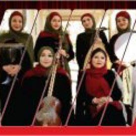 کنسرت زمستانی گروه راستان (ویژه بانوان) در فرهنگسرای نیاوران برگزار می شود