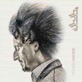 نگاهی به مطنطن ، آلبوم جدید محسن نامجو