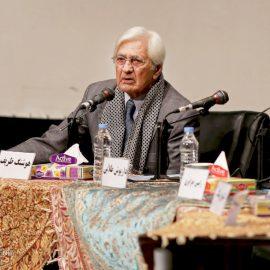 سخنان هوشنگ ظریف در همایش آوای دوست