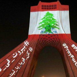 غم بیروت بر پیشانی برج آزادی هم نشست +عکس